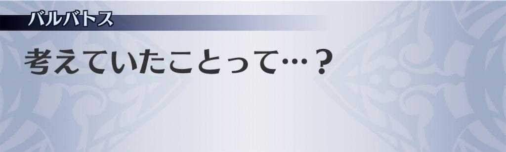 f:id:seisyuu:20200525183238j:plain