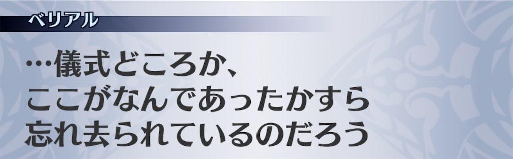 f:id:seisyuu:20200526155704j:plain