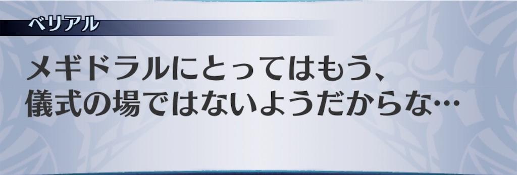 f:id:seisyuu:20200526160014j:plain