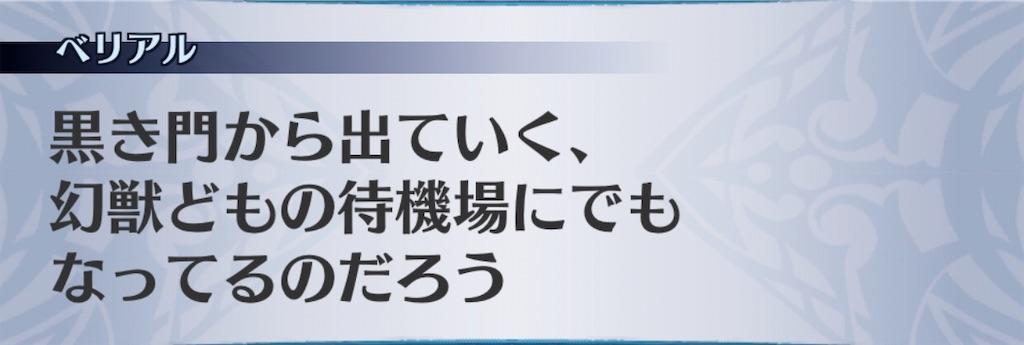 f:id:seisyuu:20200526160020j:plain
