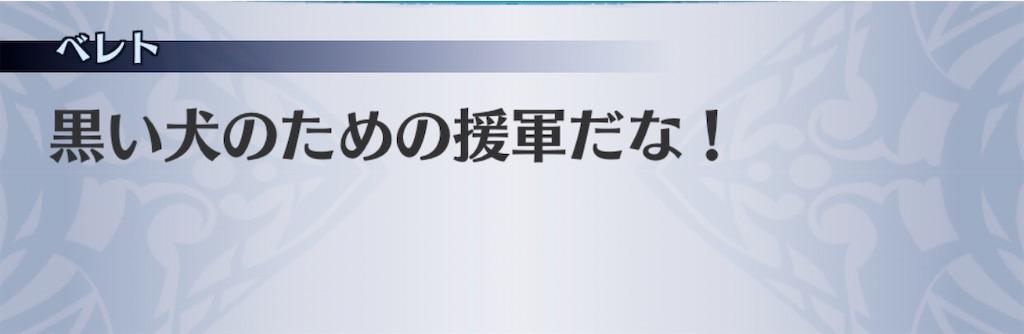 f:id:seisyuu:20200526160027j:plain