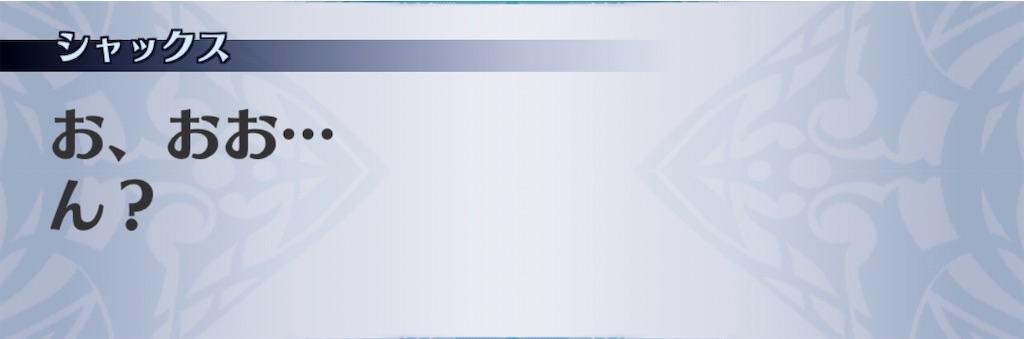 f:id:seisyuu:20200526160938j:plain