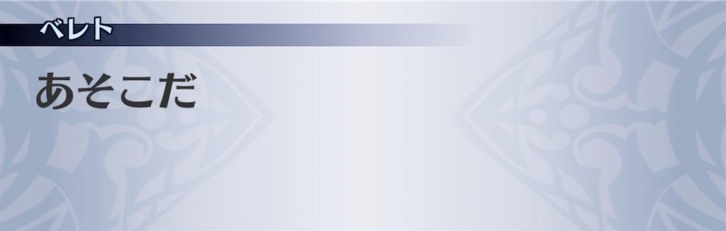 f:id:seisyuu:20200526171802j:plain