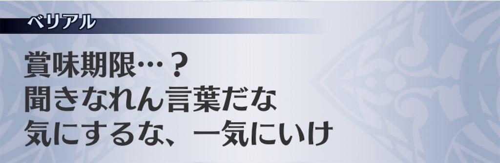 f:id:seisyuu:20200526182252j:plain