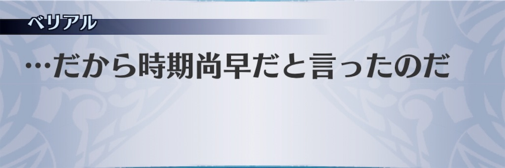 f:id:seisyuu:20200526182614j:plain