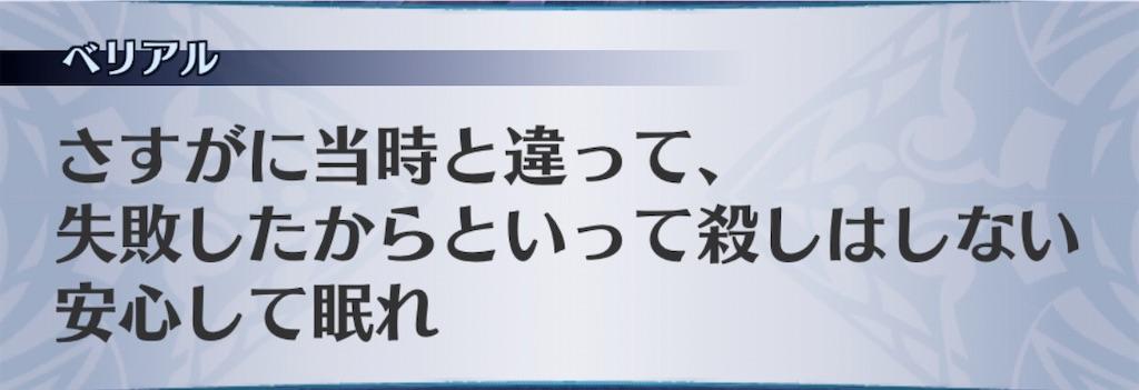 f:id:seisyuu:20200526182619j:plain