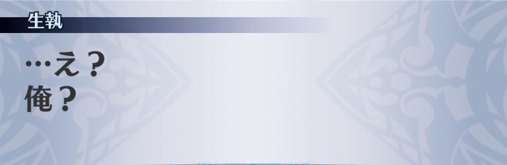 f:id:seisyuu:20200526183018j:plain