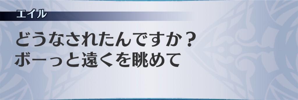 f:id:seisyuu:20200526183350j:plain