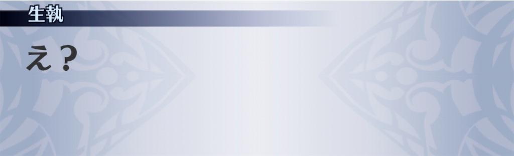 f:id:seisyuu:20200526183750j:plain