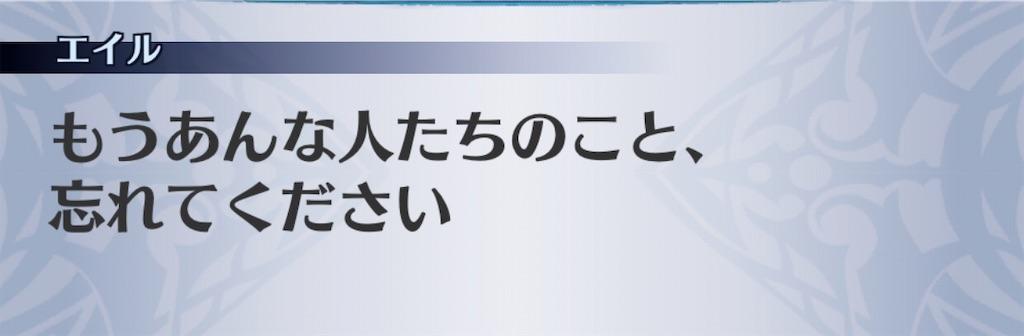 f:id:seisyuu:20200526184203j:plain