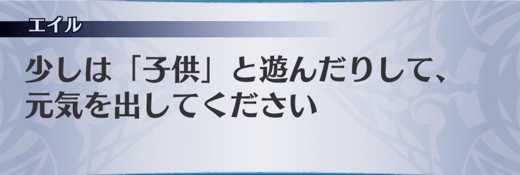 f:id:seisyuu:20200526184403j:plain