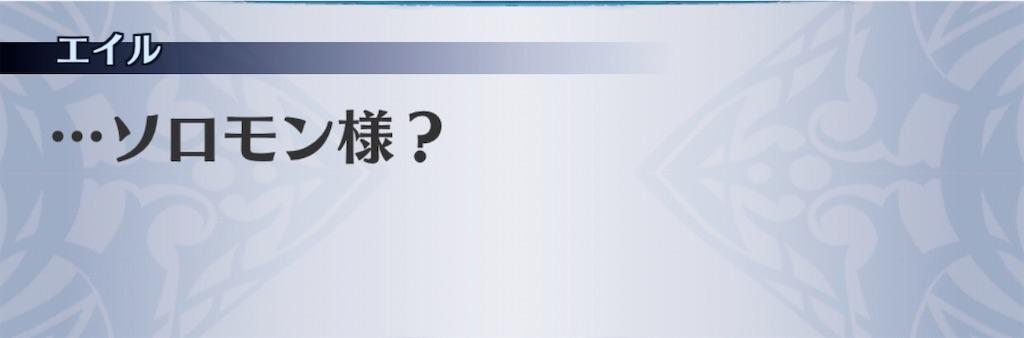 f:id:seisyuu:20200526184725j:plain
