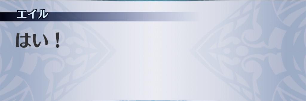 f:id:seisyuu:20200526184733j:plain