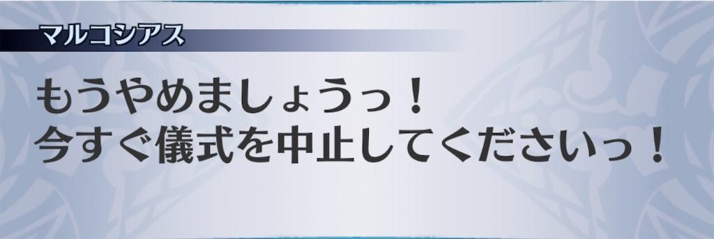 f:id:seisyuu:20200527180501j:plain