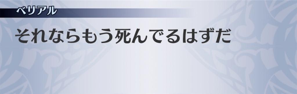 f:id:seisyuu:20200527180726j:plain