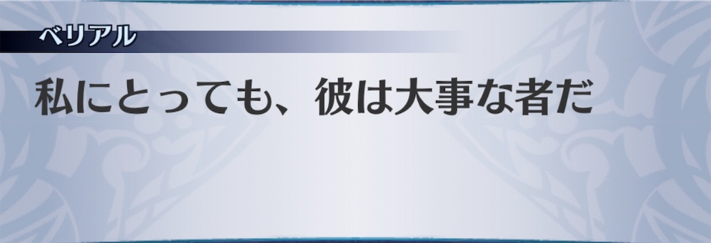 f:id:seisyuu:20200527180838j:plain