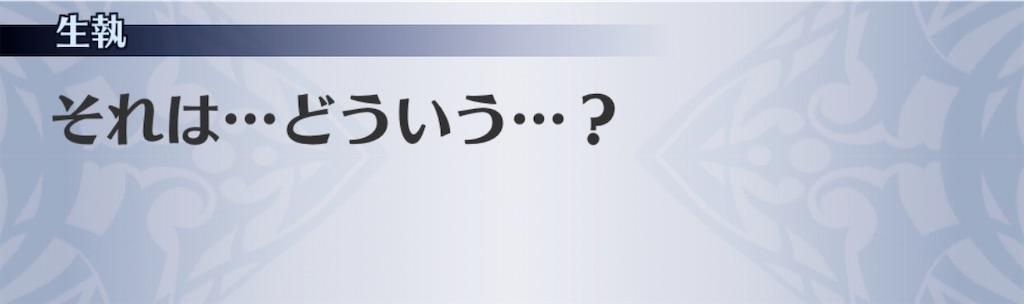 f:id:seisyuu:20200527181119j:plain