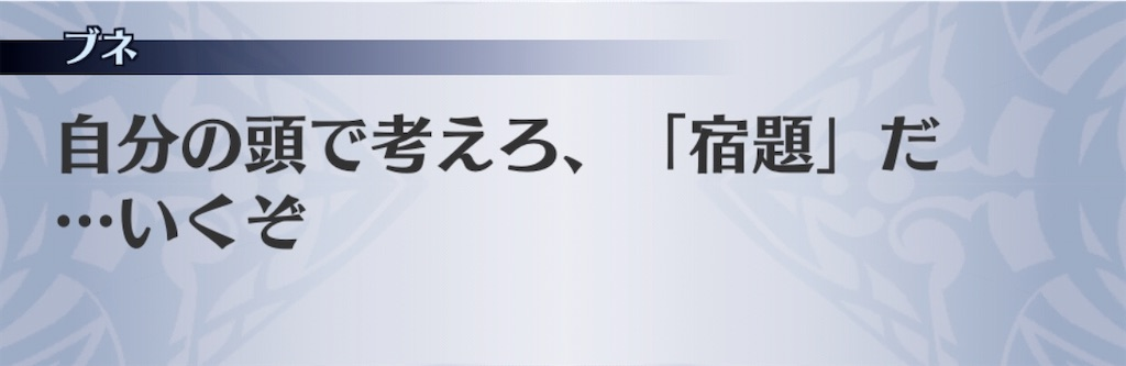 f:id:seisyuu:20200527181122j:plain