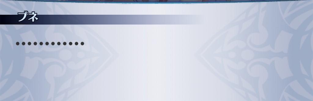 f:id:seisyuu:20200527181130j:plain