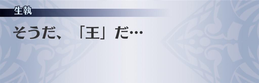f:id:seisyuu:20200527181717j:plain