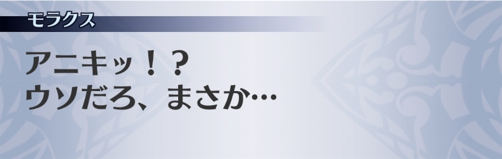 f:id:seisyuu:20200527201501j:plain