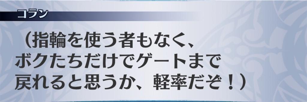 f:id:seisyuu:20200527201550j:plain