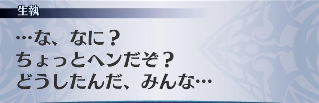 f:id:seisyuu:20200527202113j:plain