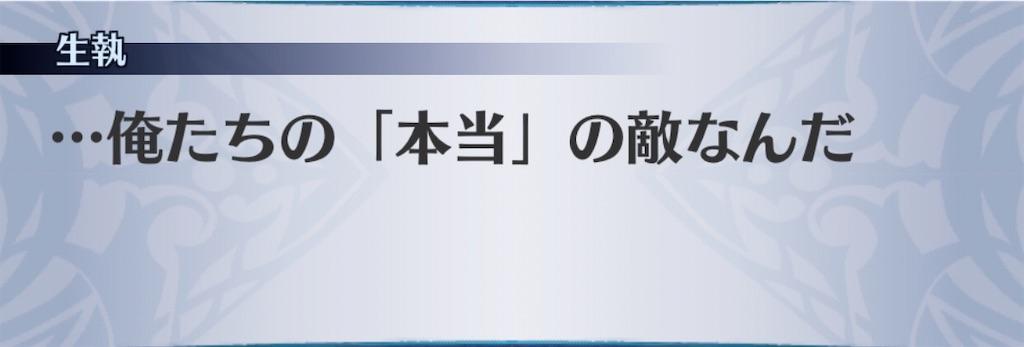 f:id:seisyuu:20200527202423j:plain