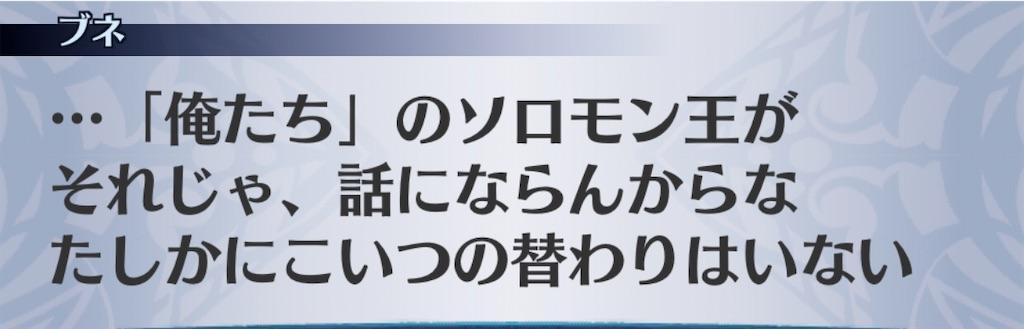 f:id:seisyuu:20200529003921j:plain
