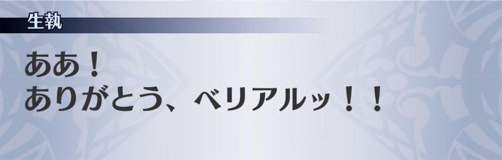 f:id:seisyuu:20200529063713j:plain