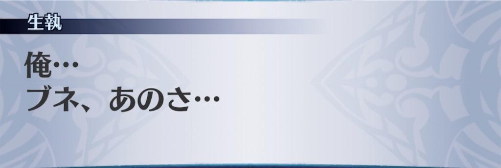 f:id:seisyuu:20200529064535j:plain