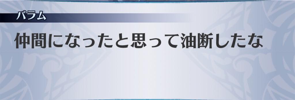 f:id:seisyuu:20200529070005j:plain