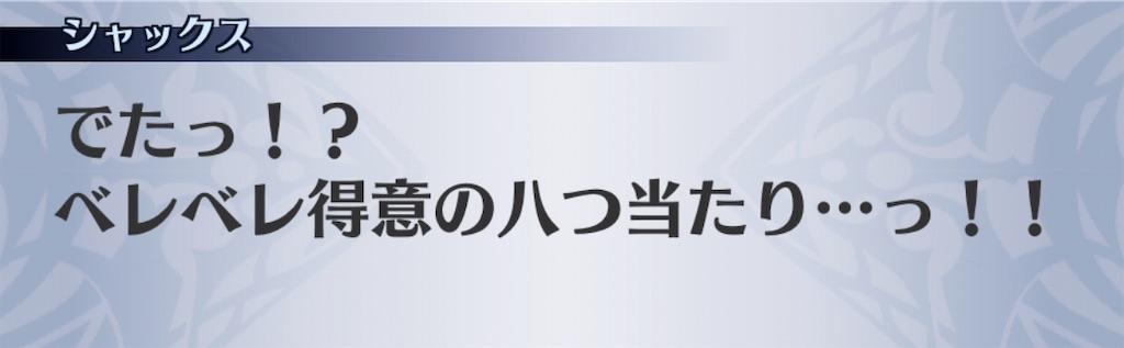 f:id:seisyuu:20200529070037j:plain