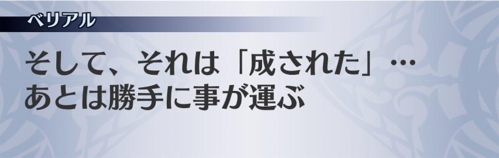f:id:seisyuu:20200529070211j:plain