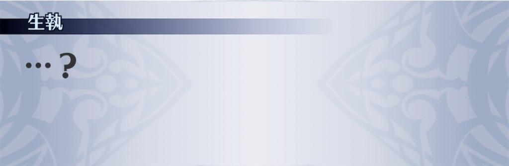 f:id:seisyuu:20200529070215j:plain
