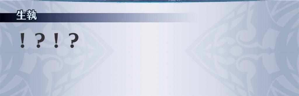 f:id:seisyuu:20200529070513j:plain