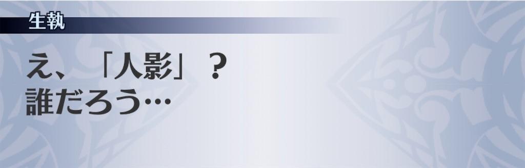 f:id:seisyuu:20200529070908j:plain