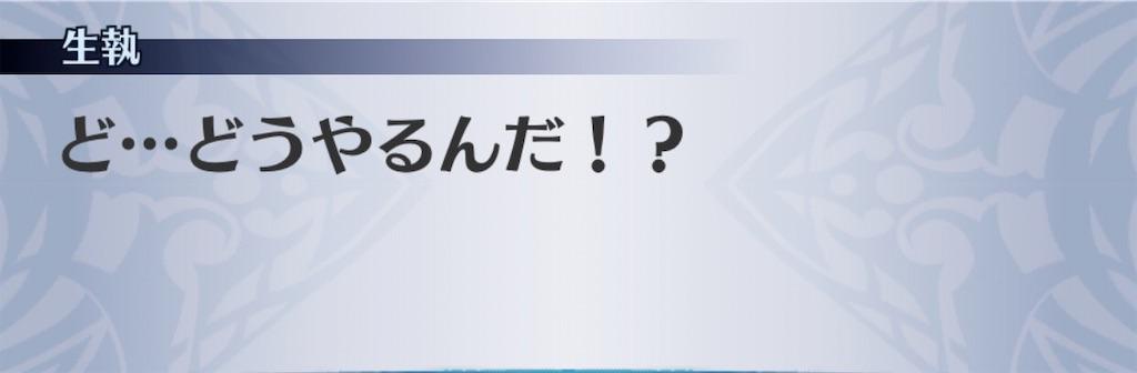 f:id:seisyuu:20200529071131j:plain