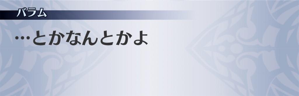 f:id:seisyuu:20200529071147j:plain