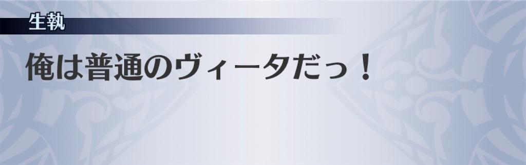 f:id:seisyuu:20200529071220j:plain