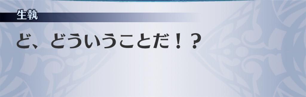 f:id:seisyuu:20200529071727j:plain