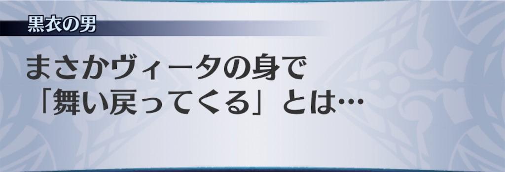 f:id:seisyuu:20200529071741j:plain