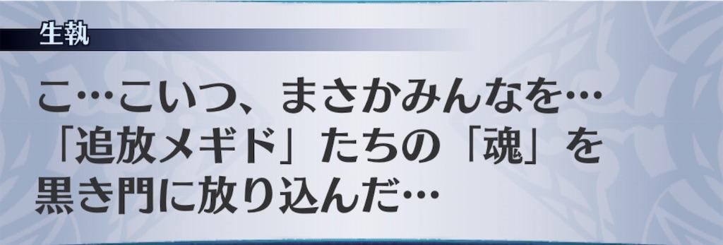 f:id:seisyuu:20200529071750j:plain