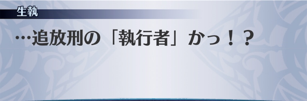 f:id:seisyuu:20200529071755j:plain