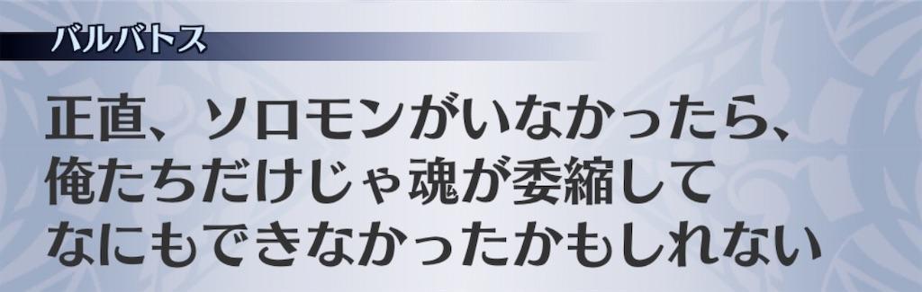 f:id:seisyuu:20200529073653j:plain