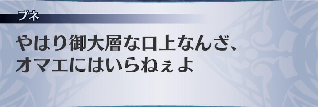 f:id:seisyuu:20200529073822j:plain