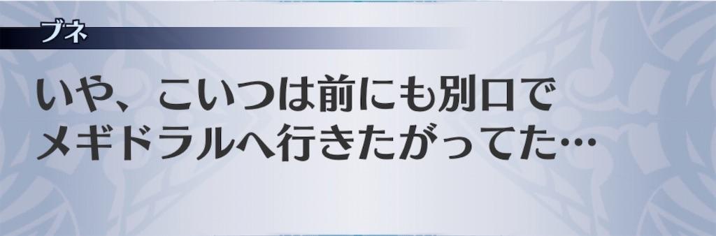 f:id:seisyuu:20200529074059j:plain