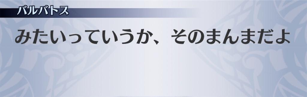 f:id:seisyuu:20200529074324j:plain