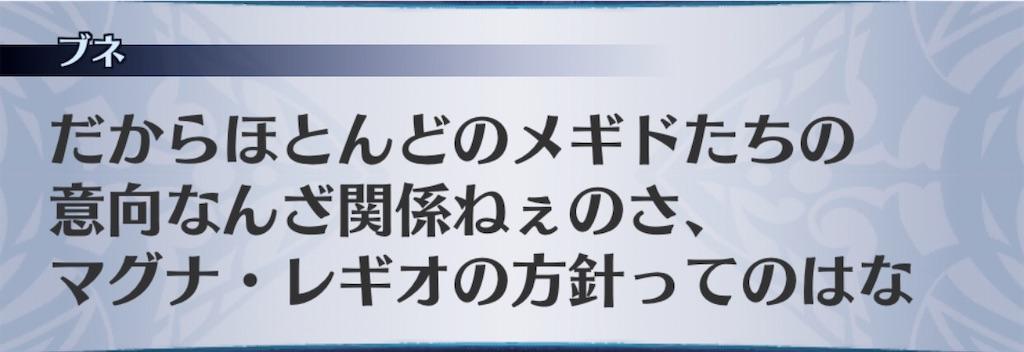 f:id:seisyuu:20200529074704j:plain