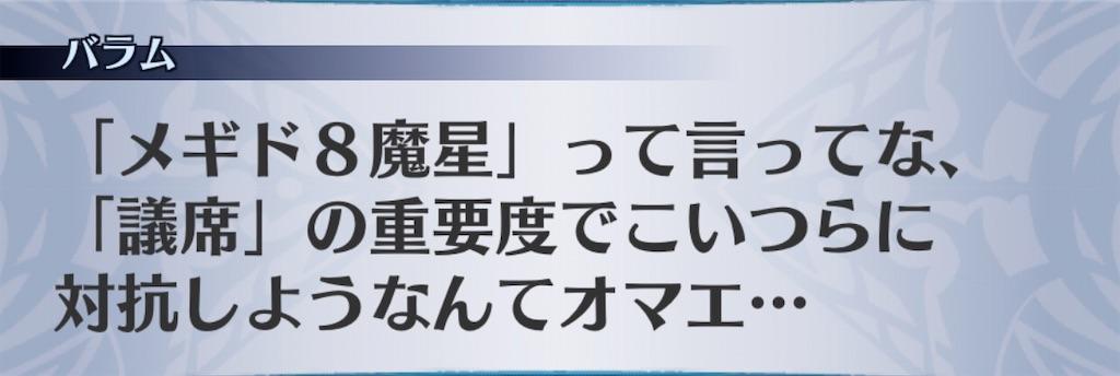 f:id:seisyuu:20200529074717j:plain